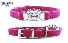 Hot Sale Crown Charm Dog collars Puppy Collar Pet collar with soft velvet material and 4 colors for choose(China)