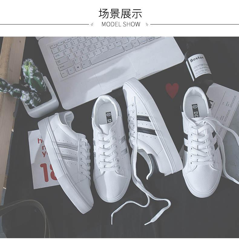حذاء نساء لون ابيض 35