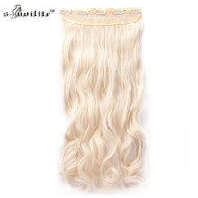 SNOILITE Synthetic Curly Long Clip in Hair Extensions Half Full Head One Piece Hairpiece Black Brown Blonde