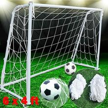 1.8M1.2M Football Soccer Goal Net Football Soccer Sport Training Outdoor Sports Tool High Quality New