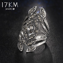 17KM New Fashion Design Gun Black Color Crystal Flower Rings for Women Rhinestone Jewelry Punk anillo hombre bague(China)