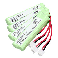 4pack home phone battery walkie talkie battery 2.4 V 500 mAh Home Phone Battery for CPH-518D/BT-28443/BT-18443(China)