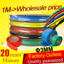 1meter/lot 3MM Heat Shrink Tube Tubing Wrap Heatshrink shrinkable tube Cable Sleeve Wire Kit  Pls use Heat Gun to Shrink