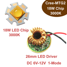1pcs Cree XLamp MT-G2 MTG2 18W 18V 1A Warm White 3000K Flashlight Bulb Chip With 20mm Copper Base+ 1-Mode 26mm LED Driver Board