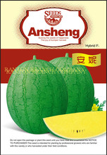 2016 New Original package 200pcs ANSHENG ANNE watermelon seeds, yellow flesh watermelon fruit seeds with high suger content