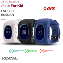 Hot Sales Healthy Girls Smart Watch Boys SOS Calling Locator Tracker Baby Anti Lost Smart Watch Fitness for Kids Birthday Gifts(China)