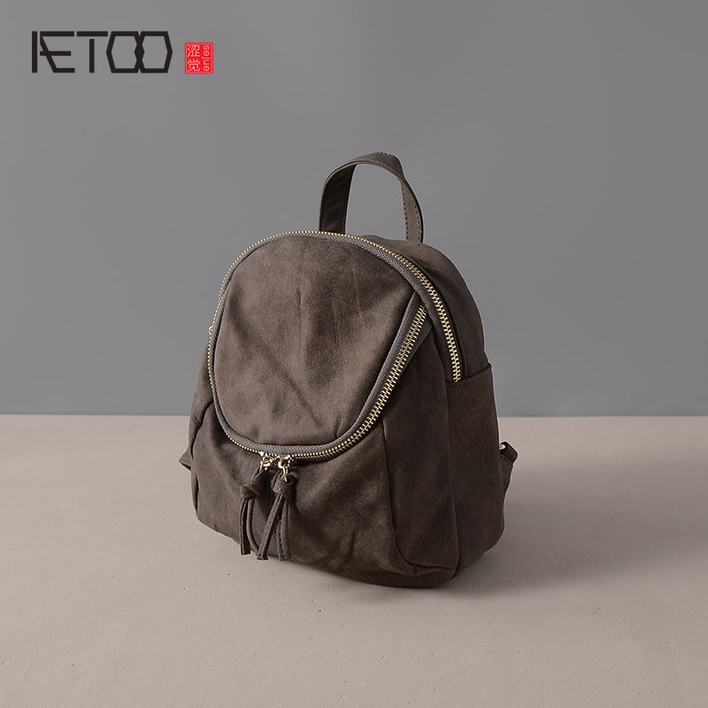 AETOO Leather fashion shoulder bag  2017 new casual wild bag multi-functional Messenger cowhide backpack<br>