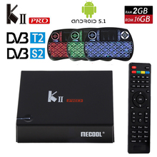 KII PRO DVB S2 T2 Android TV Box 2GB 16GB DVB-T2 DVB-S2 Android 5.1 Amlogic S905 Quad-core WIFI K2 pro 4K Smart TV Box +Keyboard