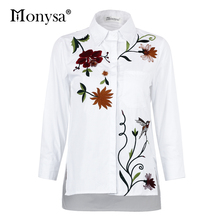 Cotton White Blouses Women 2017 Autumn New Fashion Collar Flower Embroidery Blouse Shirt Women Casual Blouse With Sleeve(China)