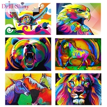 Colorful Animals 5D DIY Diamond Painting Full Round Rhinestone Drill Needlework Pasted Embroidery Pattern 3D Cross Stitch Kits
