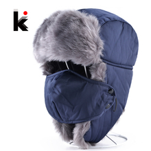 Winter Thicker Bomber Hats For Men And Women Faux Fur Caps With Face Mask And Ear protection Russian Solid Outdoor Keep Warm Hat(China)