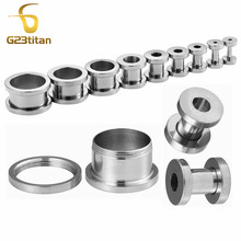 G23titan Anti-allergic Ear Plugs and Tunnels Very Light G23 Titanium Ear Expander Body Piercing Rings Earrings Jewelry