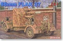 1/35 scale model Dragon 6287 World War II Flak37 88mm traction air defense gun(China)