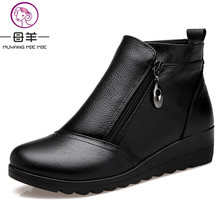 MUYANG MIE MIE Winter Women Shoes Woman Genuine Leather Wedges Snow Boots Velvet Warm Ankle Boots Women Boots