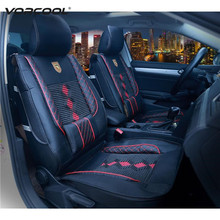 VORCOOL 1PC High Grade Leather Ice Silk Car Front Seat Cover Universal Fit Breathable Car Seat Cover(China)