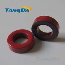 Tangda Iron powder cores T650-2 OD*ID*HT 165*88*51 mm 58nH/N2 10uo Iron dust core Ferrite Toroid Core Coating Red gray