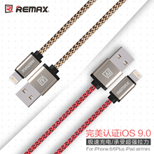 Remax MFI iOS9 Certificated 8pin USB Charging Data Cable For iPhone 5 5S 6 6S Plus for iPad Air 2 Transmit Line 2m/1m/0.2m 2.1A