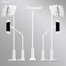 Universal Flexible Long Arm Phone Holder clamp 360 degree bed desk Tablet Stands for iPhone xiaomi samsung iPad huawei holder