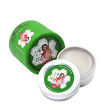 Perfume Pure Fresh Elegant Moisture jasmine Solid Perfume Skin Care Deodorant Solid Fragrance for Women Men(China)