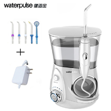 Waterpulse V660 Dental Water Flosser 700ML Clean + Massage Pro Oral Irrigator Dental Floss Irrigation Tooth Floss Oral Hygiene(China)