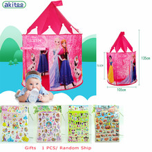 New arrival Children's Play Tent House Princess Castle House Baby Indoor Mongolia Bag Toy Baby Home girls best gift fast ship