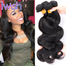 Iwish Brazilian Virgin Hair Body Wave 4Pcs Wavy Virgin Brazilian Hair Brazilian Body Wave Human Hair Brazilian Hair Weave Bundle
