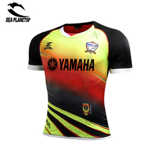 Sale Maillots Cadenza soccer jerseys 17/18 survetement football 2017 maillot de foot training football jerseys C6007(China)