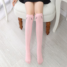 New Arrival Winter Kids Knee High Socks Children Girl Cotton Long Sock Kawaii Cute Cat Solid Color(China)
