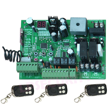 EG-22A Swing Gate Control Board connect back up battery or solar system with metal cover remote