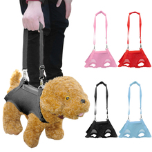 Soft Mesh Dog Carrier Small Dogs Cat Lift Harness Puppy Support Vest For Chihuahua Mulitipurpose 4 Colors Avaliable