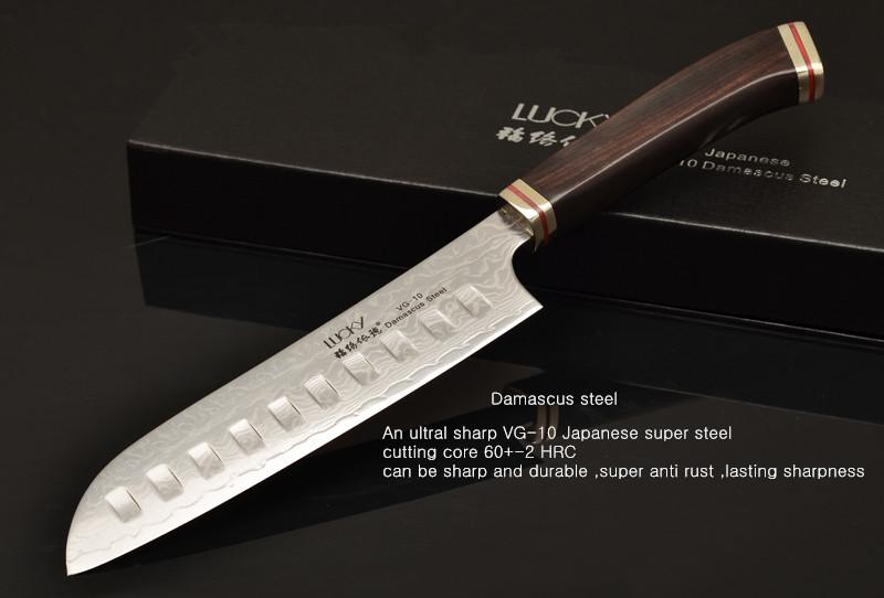 Santoku knife 1