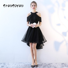 Buy Treutoyeu Sexy Dresses Women 2018 Summer Solid Color Sleeveless Dress Fashion Lace Yarn Halter Dresses Party D029