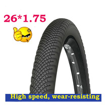 Bicycle tire 26*1.75 inch MI&CHELIN COUNTRY High quality Bike tyre MTB pneu road bike tyre tires bike parts tube