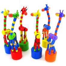 1PC Colorful Rocking Giraffe Toy Kids Development Dancing Standing Wire Control Animal Toys Baby Educational Wooden Blocks(China)
