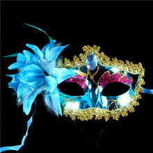 1 PC New Arrival Flower Feather Venetian Masquerade Ball Halloween Carnival Party Eye Mask Wholesale(China)