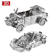 2pcs 3D Metal Nano Puzzle VW82 Kubelwagen Kart Car Vehicle Assemble Model Kit DIY 3D Laser Cut Jigsaw Toy