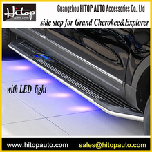 Grand Cherokee side step,Explorer running board/side bar,with LED light,latest model,low profit,ISO9001 quality,free shipping