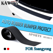 KAWOO For Ssangyong Rexton Kyron Rodius Actyon Chairman Rubber Rear Guard Bumper Protect Trim Cover Sill Mat Pad Car Styling