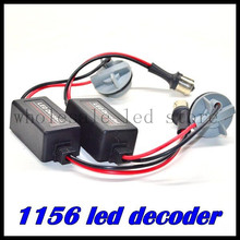 1 pcs/lot 1156 BA15S canbus LED Light Error Free Load Resistor Auto Accessries Warning balast Canceller Decoder parking