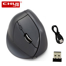 1600 DPI Wireless Vertical Mouse Wireless Vertical Mice Gaming Mouse Ergonomics Vertical Mouse for Computer Mouse Gamer(China)