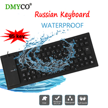 USB wired Portable tablet Russian rubber waterproof Soft Flexible Silicone 85 keys games gamer Gaming Keyboard for TV BOX PC(China)