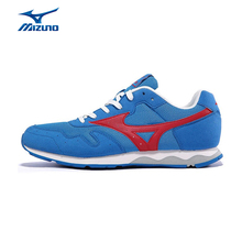 MIZUNO Sports Sneakers Men's Shoes SKYROAD Vintage Cushioning Running Shoes K1GG158862 XYP243(China)