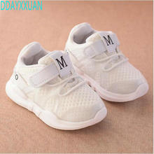 2017 autumn new fashionable net breathable pink leisure sports running shoes for girls white shoes for boys brand kids shoes