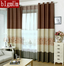 Wholesale Eco-Friendly Blackout Curtains Stripe Window Treatment Drape Curtain Customized Free Shipping(China)