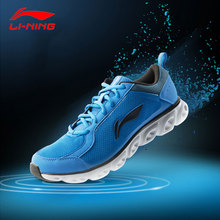LI NING Men'S  Running Shoes Men  Breathable Wear non-slip  Sports Shoes Lace Up Super Light Zapatillas Running Hombre ARHK071