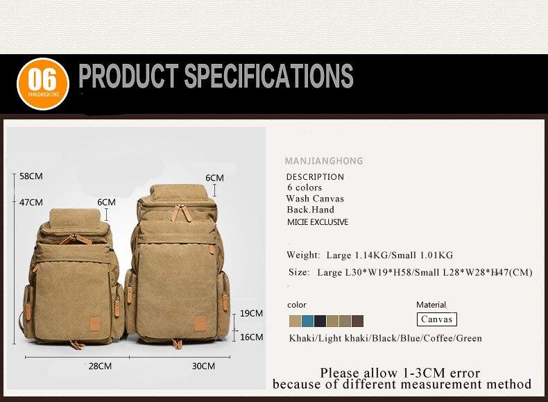 Large Capacity Men Vintage Travel Climb Laptop Backpack Wash Canvas Backpack Male Retro Casual Rucksack Teenagers School Bags,Light Khaki,Large