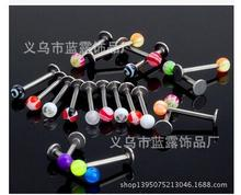 10 pics/set hot sales colorful body jewelry the nose lip tongue piercing with round shape and coneconen shape  sales