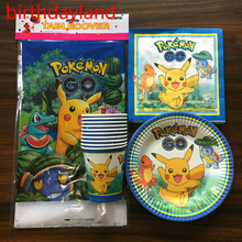 Pokemon Go Kids Birthday Party Paper 20pcs Napkins+20pcs Cups+20pcs Plates+1pcs tablecloth for event party supplies decoration(China)