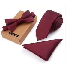 The Korean version of British style high-grade gift boxes of imported all-match Mens business suits Metrosexual tie tie set(China)