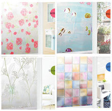 Decorative Window Film glass Vinyl Privacy Covering Static Frosted Home Office